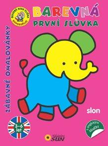 Slon - Barevná první slůvka s anglickými slovíčky - Zábavné omalovánky