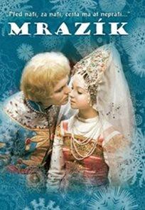Mrazík - DVD