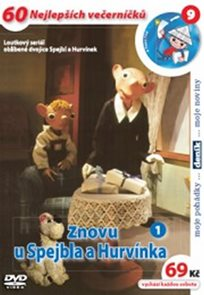 Znovu u Spejbla a Hurvínka 1. - DVD